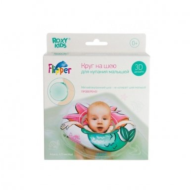 Plaukimo ratas kūdikiams ant kaklo 3D Undinėlė, Roxy Kids 7