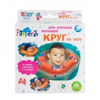 Plaukimo ratas kūdikiams ant kaklo Flipper red, 2+ Roxy Kids 5