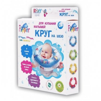 Plaukimo ratas kūdikiams ant kaklo Flipper yellow Roxy Kids 4