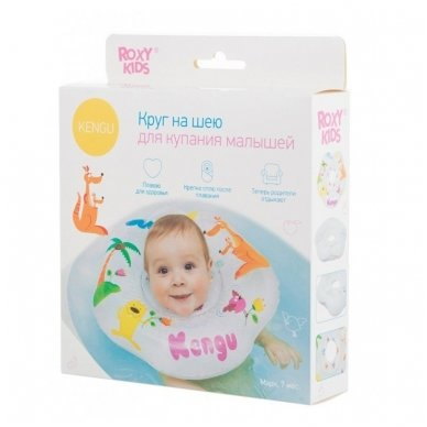 Plaukimo ratas kūdikiams ant kaklo Kengu 2