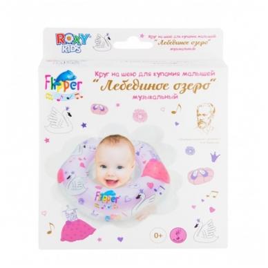 Plaukimo ratas kūdikiams ant kaklo Muzikinis, Gulbių Ežeras Pink, Roxy Kids 2